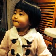 上手にできました☆ミユリちゃん(1歳)