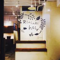 2号店 Rin:nel hair 泉にOPEN ♪